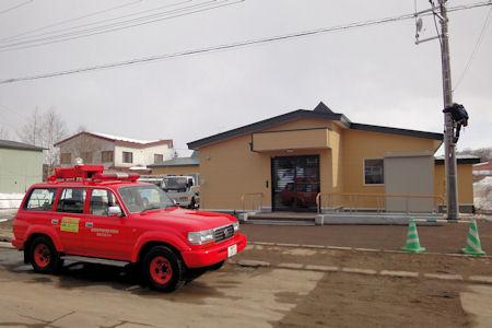 グループホームの消防検査