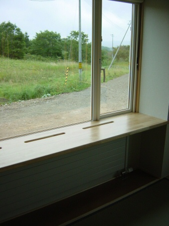 出窓の結露対策