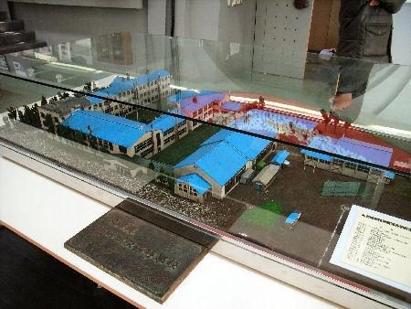 湖陵高校旧校舎の模型