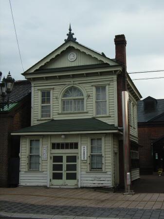 旧上川倉庫株式会社事務所