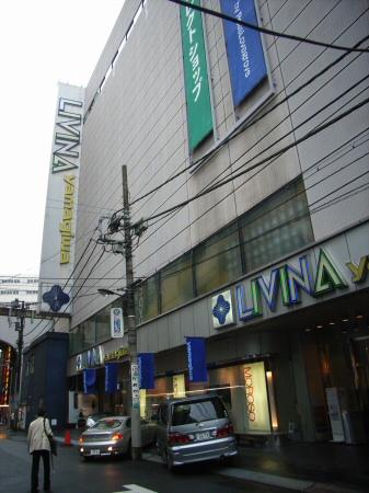 ヤマギワ リビナ館